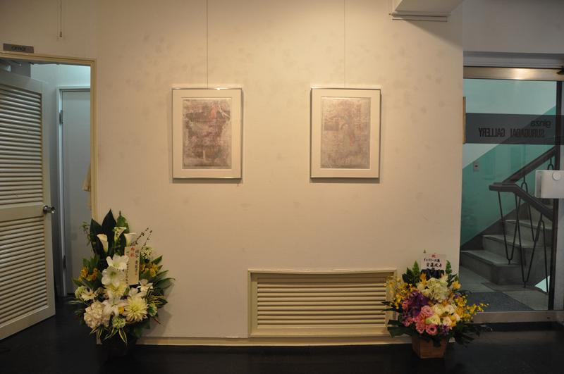 lespoir_exhibition_04.jpg