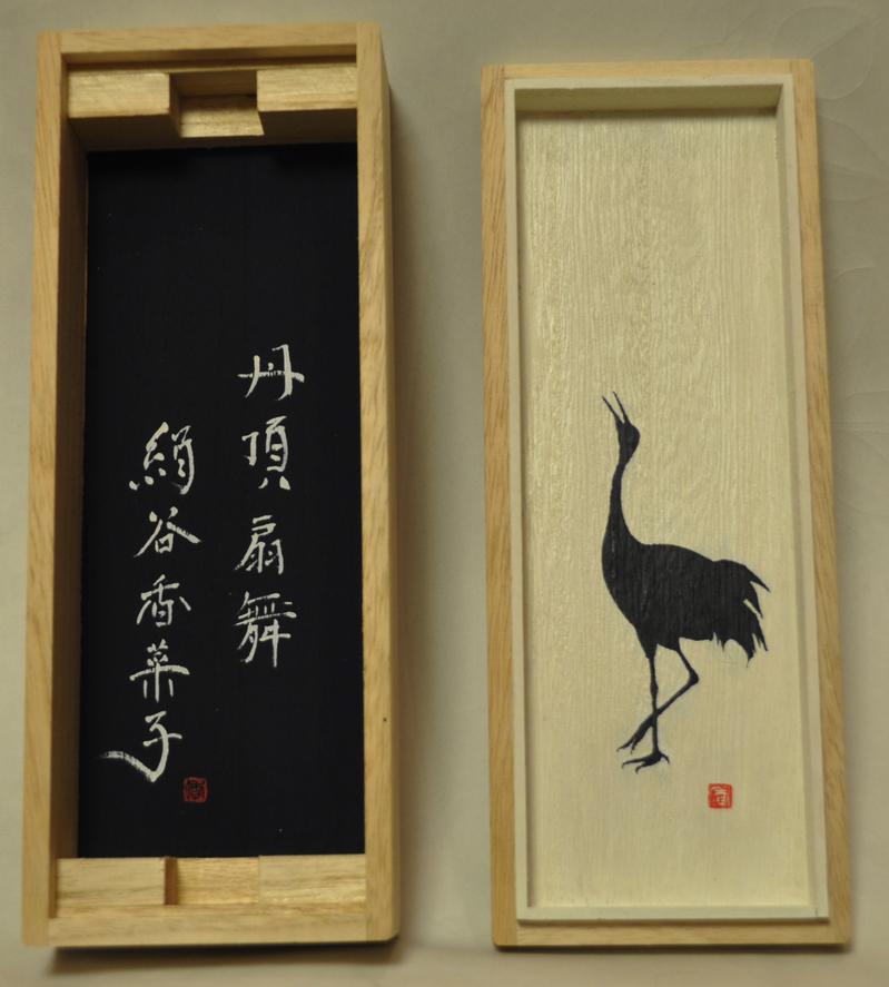 sensu_-japanese_fans-_exhibition02.jpg