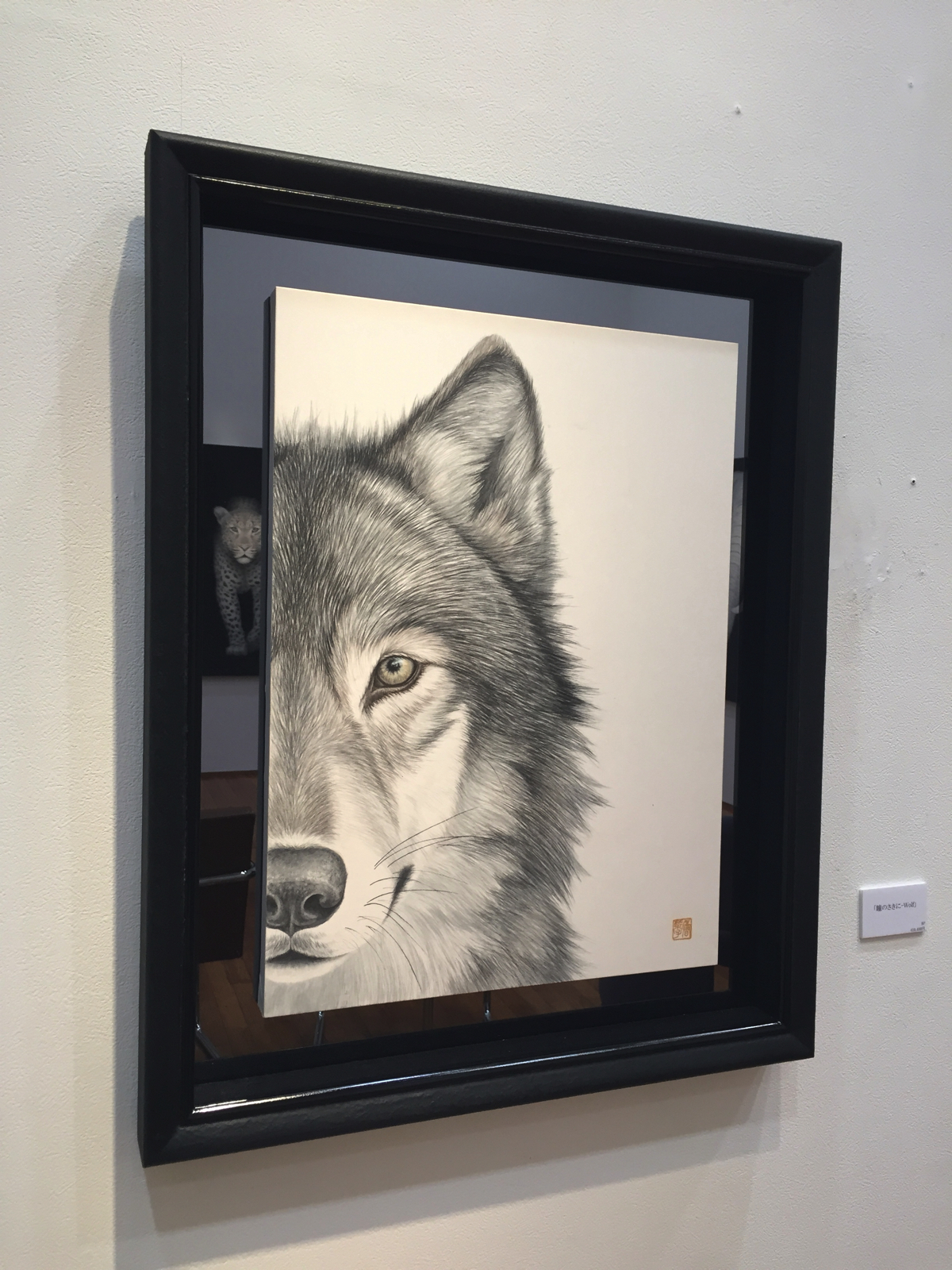 https://kanakokinutani.com/exhibition/image/Ink02.jpg