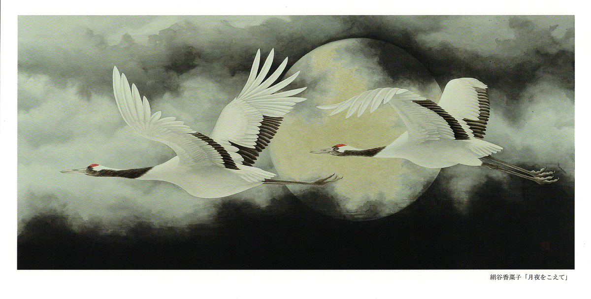 https://kanakokinutani.com/exhibition/image/Ink09.jpg