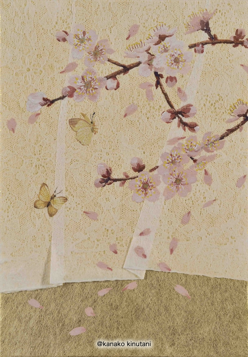 Hanafuda - Cherry blossom with lace-