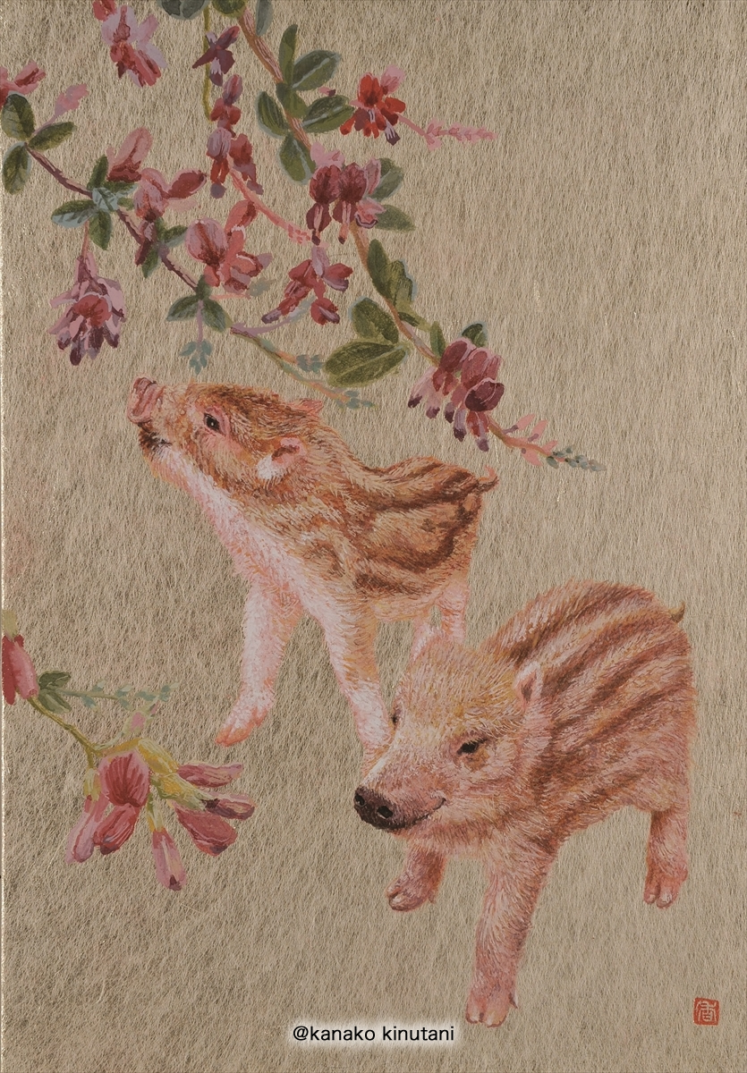 Hanafuda - Japanes bush clover with Japanese boar