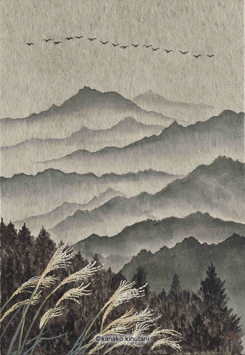 Hanafuda - Japanese pampas grass with Miscanthus sinensis-