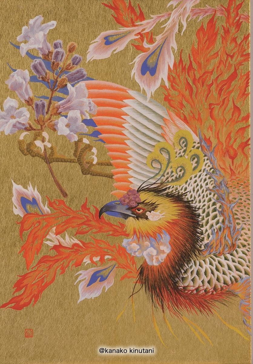 Hanafuda - Paulownia with phoenix-