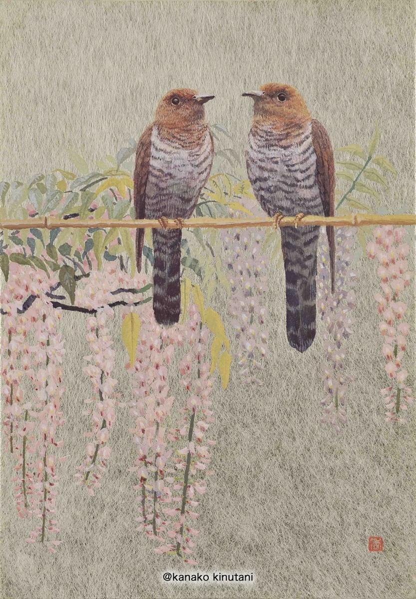Hanafuda - Wisteria with Lesser Cuckoo-