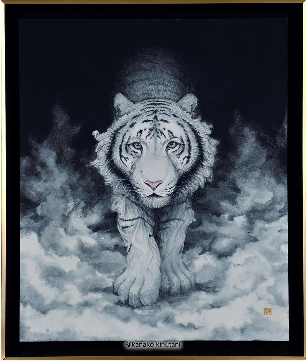 FOUR GODS -BYAKKO (White Tiger)-