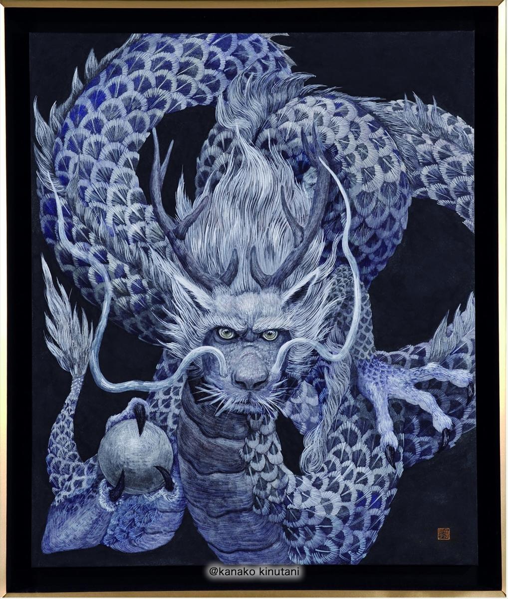 FOUR GODS -SEIRYU (Blue Dragon)-