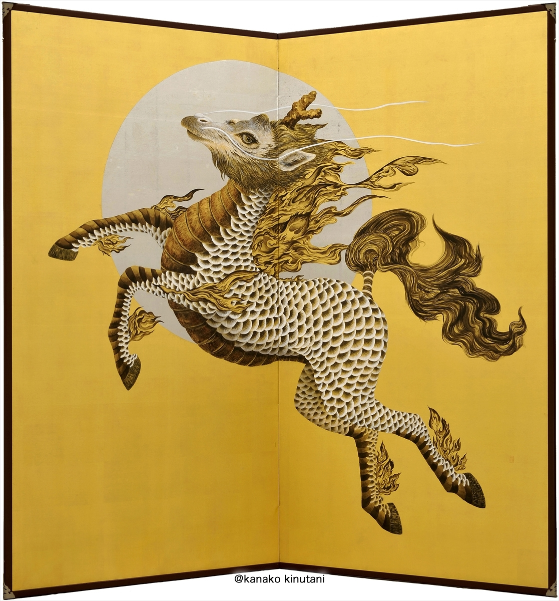 KIRIN Fry in the Gold Moonlit Night  (a folding screen with two panels)