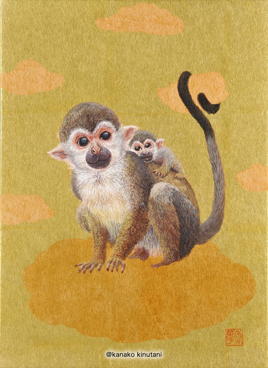 Those who carrying happiness -Monkey-