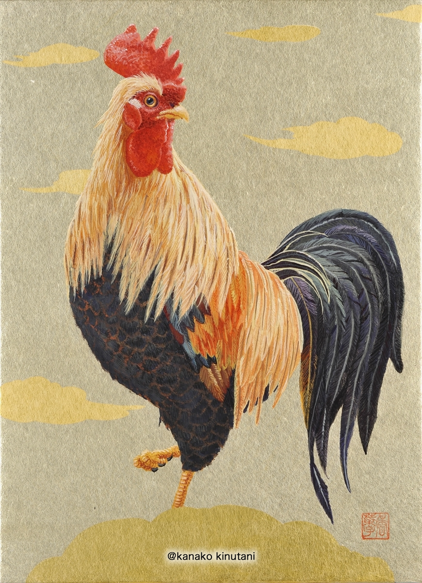 Those who carrying happiness -Rooster-