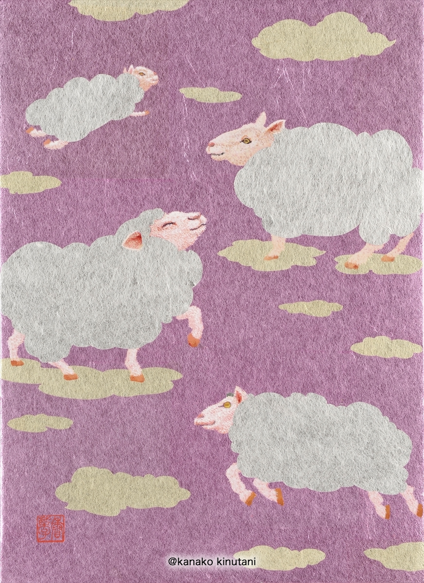 Those who carrying happiness -Sheep-