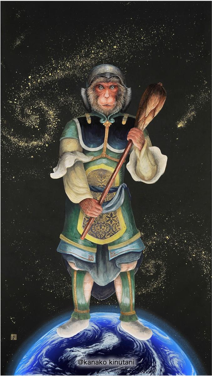 12 Zodiac -Monkey-