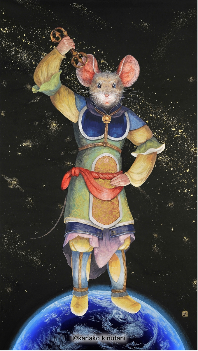 12 Zodiac -Mouse-